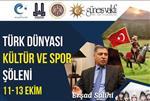 Erzurum'da 3 Gün Sürecek Türk Oyunları Kültür ve Spor Şöleni Programı!