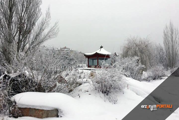 Erzurum Botanik Kış Bahçesi