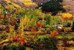 Erzurum'da Sonbahar Nasıl Geçer?