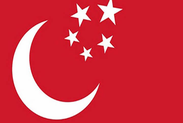 Erzurum'da 27. Dönem Saadet Partisi Milletvekili Adayları Belli Oldu!