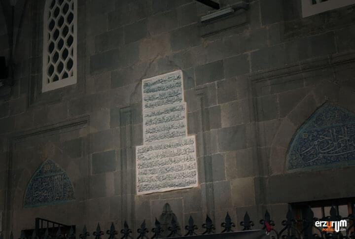 Erzurum Teşvik Fermanı