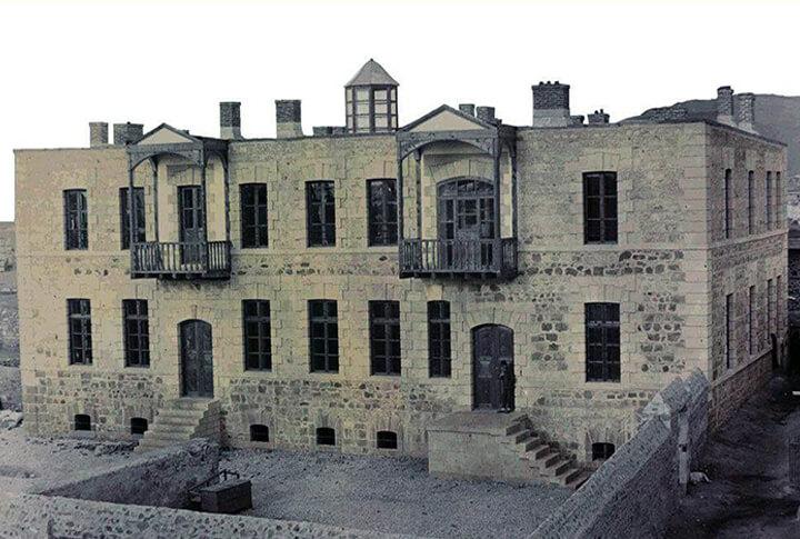 Erzurum Fotoğrafla İle Amerikan Oklu ve Konsolosluğu