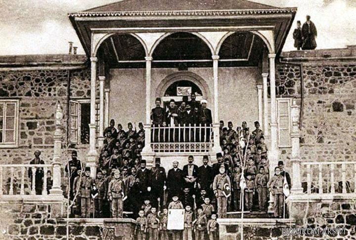 Erzurum Toplu Sünnet