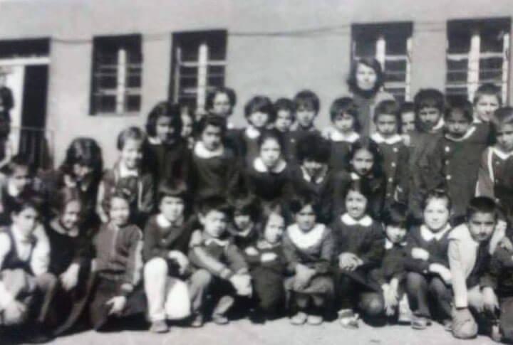 Erzurum Kültür Kurumu İlkokulu