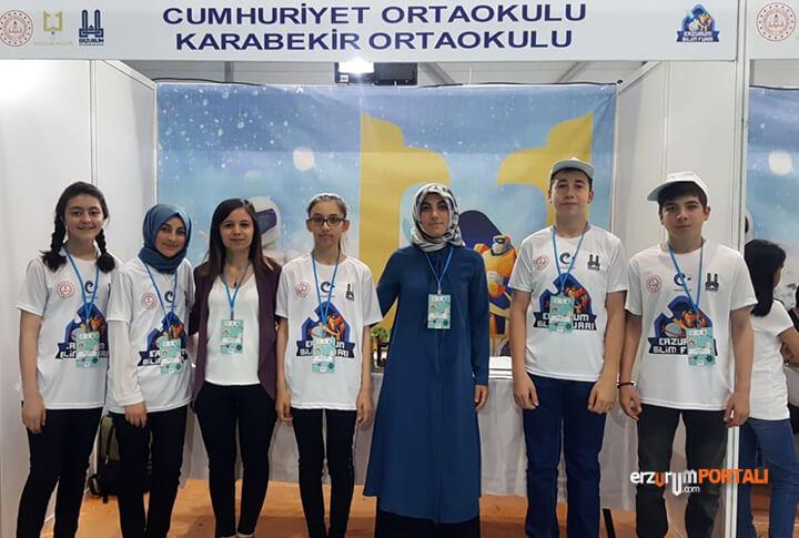 Erzurum Bilim Fuari