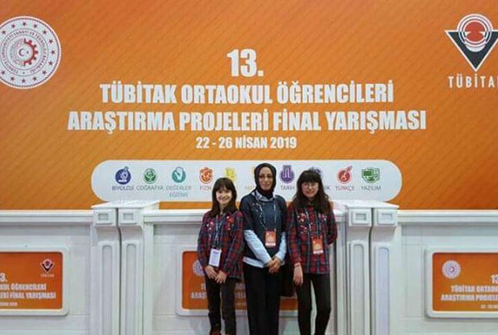 TÜBİTAK Erzurum