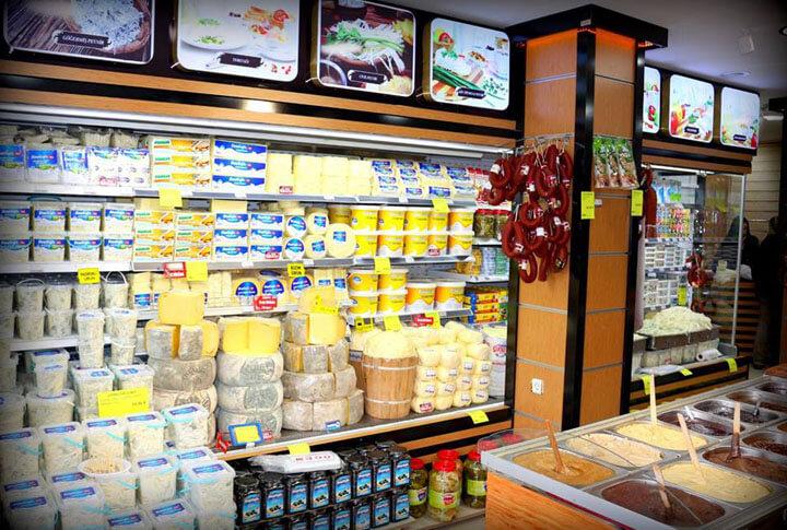 Erzurum Çizmelioğlu Süt Ürünleri